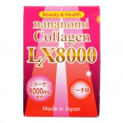 Nananomi Collagen LX8000 (8,000mg) - 4 bottles x 50 ml